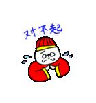 はにーぽっとくん 4 ~中国語 Ver.~(個別スタンプ:12)
