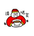 はにーぽっとくん 4 ~中国語 Ver.~(個別スタンプ:14)