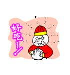 はにーぽっとくん 4 ~中国語 Ver.~(個別スタンプ:15)