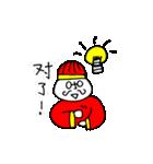 はにーぽっとくん 4 ~中国語 Ver.~(個別スタンプ:16)
