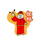 はにーぽっとくん 4 ~中国語 Ver.~(個別スタンプ:20)