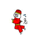 はにーぽっとくん 4 ~中国語 Ver.~(個別スタンプ:21)
