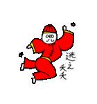 はにーぽっとくん 4 ~中国語 Ver.~(個別スタンプ:22)