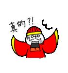 はにーぽっとくん 4 ~中国語 Ver.~(個別スタンプ:25)