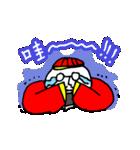 はにーぽっとくん 4 ~中国語 Ver.~(個別スタンプ:26)