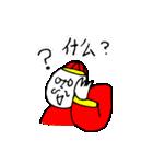 はにーぽっとくん 4 ~中国語 Ver.~(個別スタンプ:27)