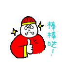 はにーぽっとくん 4 ~中国語 Ver.~(個別スタンプ:29)