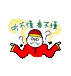 はにーぽっとくん 4 ~中国語 Ver.~(個別スタンプ:30)