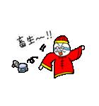 はにーぽっとくん 4 ~中国語 Ver.~(個別スタンプ:34)