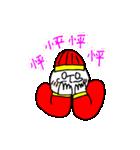 はにーぽっとくん 4 ~中国語 Ver.~(個別スタンプ:35)
