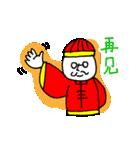 はにーぽっとくん 4 ~中国語 Ver.~(個別スタンプ:40)