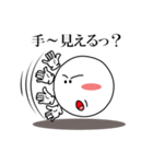 Face and Hand 使える日常2(個別スタンプ:04)