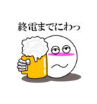 Face and Hand 使える日常2(個別スタンプ:07)