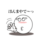 Face and Hand 使える日常2(個別スタンプ:10)