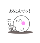 Face and Hand 使える日常2(個別スタンプ:11)