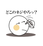 Face and Hand 使える日常2(個別スタンプ:12)