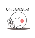 Face and Hand 使える日常2(個別スタンプ:14)
