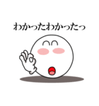 Face and Hand 使える日常2(個別スタンプ:16)