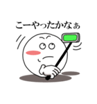 Face and Hand 使える日常2(個別スタンプ:17)