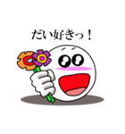 Face and Hand 使える日常2(個別スタンプ:20)