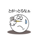 Face and Hand 使える日常2(個別スタンプ:21)