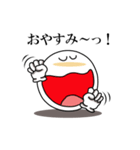 Face and Hand 使える日常2(個別スタンプ:22)