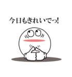 Face and Hand 使える日常2(個別スタンプ:25)