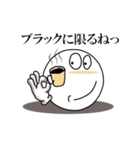 Face and Hand 使える日常2(個別スタンプ:26)