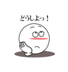 Face and Hand 使える日常2(個別スタンプ:31)