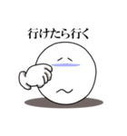 Face and Hand 使える日常2(個別スタンプ:33)