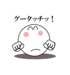 Face and Hand 使える日常2(個別スタンプ:35)