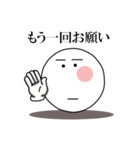 Face and Hand 使える日常2(個別スタンプ:38)