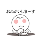 Face and Hand 使える日常2(個別スタンプ:39)