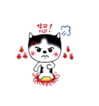 Lucky-Chamily is a husky(個別スタンプ:17)