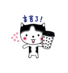Lucky-Chamily is a husky(個別スタンプ:39)