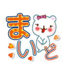 でか文字関西弁2■家族連絡用(個別スタンプ:2)