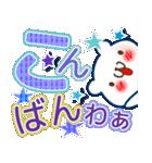 でか文字関西弁2■家族連絡用(個別スタンプ:3)
