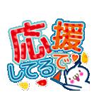 でか文字関西弁2■家族連絡用(個別スタンプ:4)
