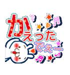 でか文字関西弁2■家族連絡用(個別スタンプ:7)