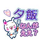 でか文字関西弁2■家族連絡用(個別スタンプ:9)