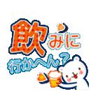 でか文字関西弁2■家族連絡用(個別スタンプ:15)