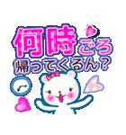 でか文字関西弁2■家族連絡用(個別スタンプ:21)