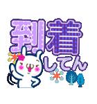 でか文字関西弁2■家族連絡用(個別スタンプ:29)