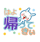 でか文字関西弁2■家族連絡用(個別スタンプ:35)