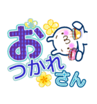 でか文字関西弁2■家族連絡用(個別スタンプ:37)