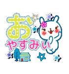 でか文字関西弁2■家族連絡用(個別スタンプ:39)