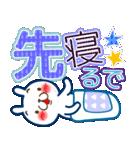 でか文字関西弁2■家族連絡用(個別スタンプ:40)