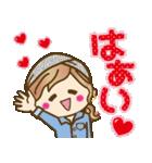 【毎日つかえる言葉♥3】ゆるカジ女子(個別スタンプ:2)