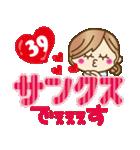 【毎日つかえる言葉♥3】ゆるカジ女子(個別スタンプ:10)
