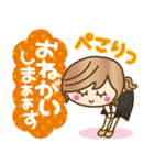 【毎日つかえる言葉♥3】ゆるカジ女子(個別スタンプ:16)